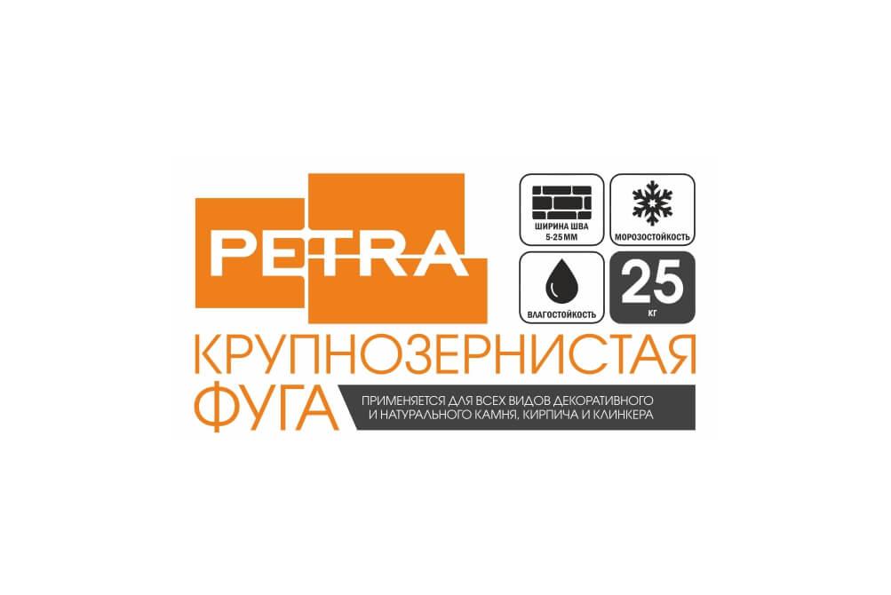 Крупнозернистая фуга (Серая), 25кг